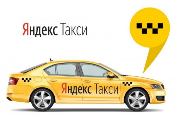 Как оставить жалобу на водителяЯндекс Такси