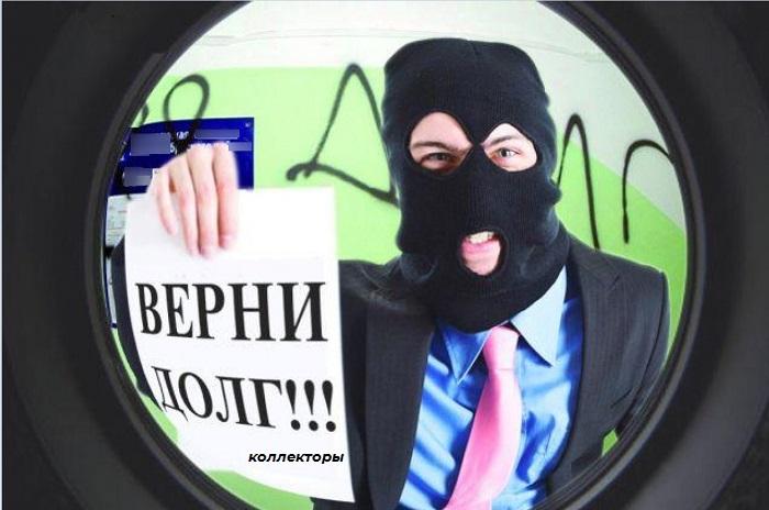 Жалоба на коллекторов в ФССП, НАПКА и прокуратуру