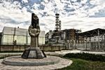 Выплаты чернобыльцам