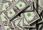выплаты и компенсации