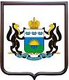 Тюменская область - герб