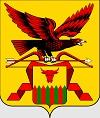 Забайкальский край герб